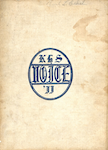 1911 The Voice
